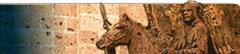 Detalle del relieve de la Fundación de Guadalajara