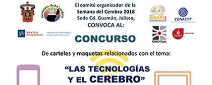 Convocatoria Concurso de carteles y maquetas relacionados con el tema: Las tecnologías y el cerebro.